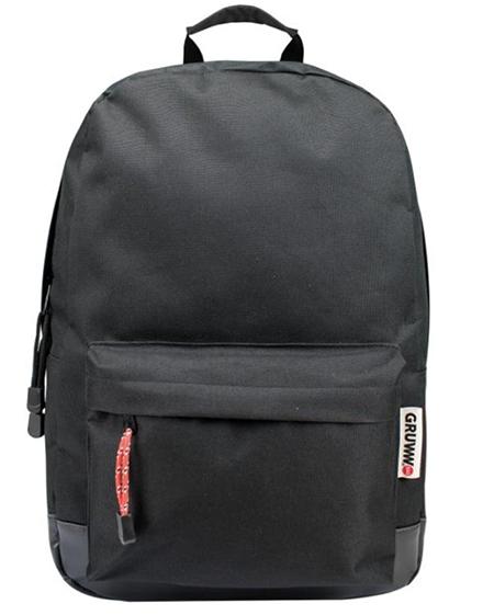 Dag 7 van de Gruww backpackweek! Backpacks voor meiden & jongens van 34,95 eur voor 9,99 eur